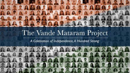 VandeMataramProject